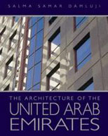 The Architecture of the UAE